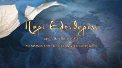 Trailer - H αποτίμηση της ελληνικής ανεξαρτησίας δύο αιώνες μετά, στο τελευταίο μέρος ενός συγκλονιστικού ντοκιμαντέρ