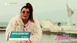 My Style Rocks - Κορίνα Αδραμιτίδου