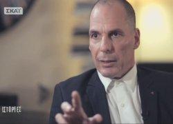 Ο Γ. Βαρουφάκης για την ηχογράφηση των Eurogroup