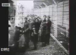 Ιστορίες: 71 χρόνια από την θηριωδία του ολοκαυτώματος
