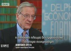 Ιστορίες: Ο πρώην καγκελάριος της Αυστρίας Β. Σούσελ στον ΣΚΑΪ