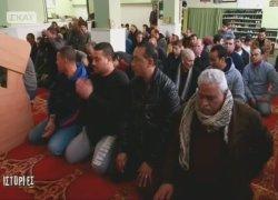 Ιστορίες: Οι Μουσουλμανικές κοινότητες της Αθήνας