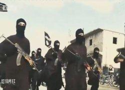 Ιστορίες: Βομβιστές του Ισλάμ