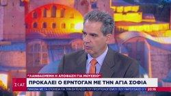 Α. Συρίγος: Παιχνίδια Τούρκων ενόψει κυρώσεων