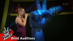 Άννα Μαρία Βίλα - Αν με δεις να κλαίω   9o Blind Audition   The Voice of Greece