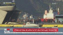 Σήμερα | Στην Ελευσίνα το αρματαγωγό «Ικαρία» με 389 μετανάστες από τη Σύμη | 09/10/2019