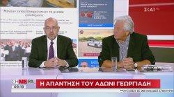 Σήμερα | Μ. Παπαδημητρίου και Θ. Παπαχριστόπουλος στο Σήμερα | 21/10/201
