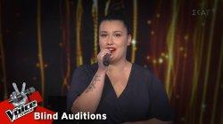 Ειρήνη Τερζητάνου - Ave Maria   9o Blind Audition   The Voice of Greece