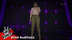 Γιαννούλα Στράτη - Without Me | 8o Blind Audition | The Voice of Greece