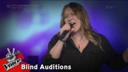 Μαρίνα Μαμουσάι - Shallow  | 3o Blind Audition | The Voice of Greece