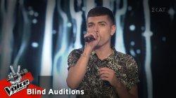 Μάνος Μπινυχάκης - Τα παιδιά της γειτονιάς σου   9o Blind Audition   The Voice of Greece