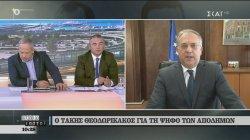 Αταίριαστοι   Ο Υπουργός Εσωτερικών Τ. Θεοδωρικάκος στους Αταίριαστους   23/10/2019