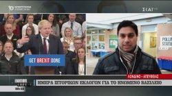Ημέρα ιστορικών εκλογών για το Ηνωμένο Βασίλειο
