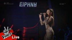 Ειρήνη Τσοκούνογλου - Μισιρλού | 2o Live | The Voice of Greece