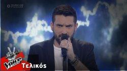 Γιώργος Ευθυμιάδης - Σαν πλανόδιο τσίρκο | Τελικός | The Voice of Greece