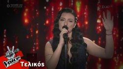 Κωνσταντίνα Παπαστεφανάκη - Μια είναι η ουσία | Τελικός | The Voice of Greece