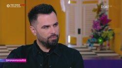 Γιώργος Παπαδόπουλος: Μου αρέσει η αλήθεια στους ανθρώπους