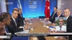 Αντιπρόεδρος Τουρκίας: Σήμερα ψηφίζουμε τη συμφωνία με τη Λιβύη