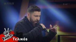 Κώστας Χειλάς - Ήτανε μια φορά | Τελικός | The Voice of Greece