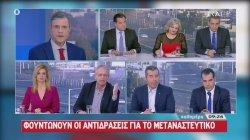 Α. Γεωργιάδης: Η Γεννηματά έχει ένα λόγο παραπάνω στην απόφαση του Μητσοτάκη
