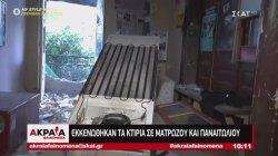 Νέα επιχείρηση της αστυνομίας στο Κουκάκι