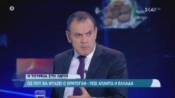 Παναγιωτόπουλος: Δεν είμαστε πολεμοχαρείς αλλά αν χρειαστεί θα εξετάσουμε όλα τα σενάρια
