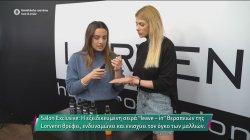 Salon Exclusive - Ενδυναμώνει και ενισχύει τον όγκο των μαλλιών