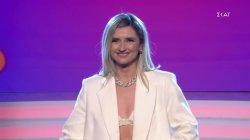 Αυτή η κοπέλα κέρδισε το ποσό των 2.500 χιλιάδων ευρώ