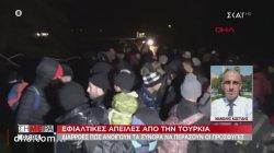 Πρόσφυγες που βρίσκονται στην Τουρκία φεύγουν προς τα σύνορα