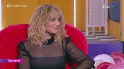 Ελεωνόρα Ζουγανέλη: Μου αρέσει να παθιάζομαι