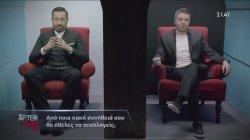 Π. Πολυχρονίδης: «Από ποια κακή συνήθεια θέλω να απαλλαγώ» | 12/04/2020