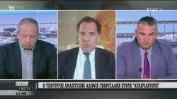 Α. Γεωργιάδης: Το κόστος του lockdown φθάνει τα 12 δις ευρώ