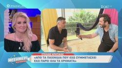 Στέλιος Κρητικός: Έχασα πολλά λεφτά με την καραντίνα