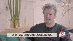 Πέτρος Τατσόπουλος: Ανήκω στις ευπαθείς ομάδες