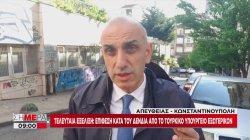 Επίθεση κατά του Δένδια από το τουρκικό Υπ.Εξ.