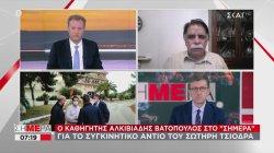 Ο καθηγητής Α. Βατόπουλος για το επερχόμενο δεύτερο κύμα κορωνοϊού