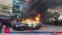 Χάος στις ΗΠΑ: Συμπλοκές με την αστυνομία και συλλήψεις