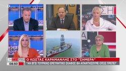 Ο Υπ. Υποδομών και Μεταφορών Κ. Καραμανλής στον ΣΚΑΪ | 02/06/2020