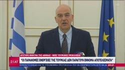 Αυστηρό μήνυμα της Αθήνας - Νέες Τουρκικές προκλήσεις
