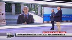 Ο Αναστασιάδης στην Αθήνα - Συναντήσεις με Σακελλαροπούλου και Μητσοτάκη | 14/07/2020