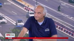 Ιαβέρης: Η ανοησία στην οδήγηση είναι χειρότερη από την επιδημία του κορωνοϊού | 10/07/2020