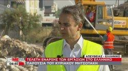 Μητσοτάκης: Πάνω από 80.000 θέσεις εργασίας θα δημιουργήσει το Ελληνικό   03/07/2020