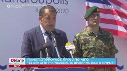 Παναγιωτόπουλος: Η Τουρκία αμφισβητεί, η Τουρκία είναι το πρόβλημα