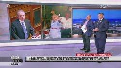 Ο βουλευτής Α. Κουτσούμπας για το συνωστισμό στο πανηγύρι του Αλίαρτου   06/07/2020