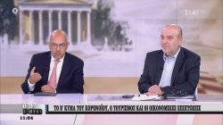 Παπαδημητρίου και Αλεξιάδης στον ΣΚΑΪ | 14/07/2020