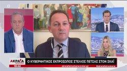 Ο Κυβερνητικός Εκπρόσωπος Στέλιος Πέτσας στον ΣΚΑΪ | 04/07/2020