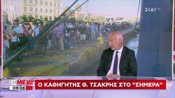 Τσακρής: Η ομιλία είναι ο βασικός τρόπος μετάδοσης της επιδημίας   03/07/2020