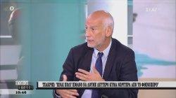 Τσακρής: Είναι πιθανό να δούμε δεύτερο κύμα πριν από το φθινόπωρο   10/07/2020