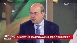 Κ. Χατζιδάκης: Στον ΣΥΡΙΖΑ δεν δείχνουν να θίγονται από τις αποκαλύψεις | 07/07/2020