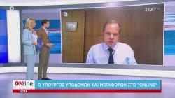 Ο υπουργός Υποδομών και Μεταφορών Κ. Καραμανλής στον ΣΚΑΪ